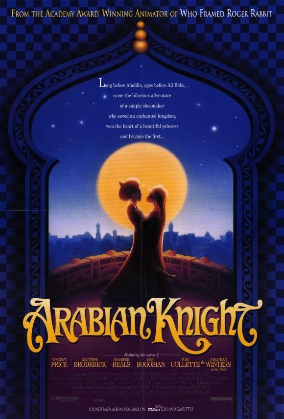 arabianknightposter